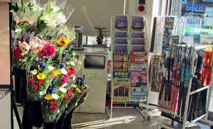 ファミマ花束、仏花